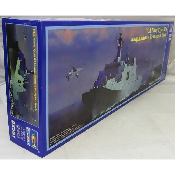 Trumpeter 04551 1:350 - PLA Navy Type 071 Amphibious Transport Dock Model Kit