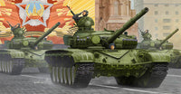 Trumpeter 1:35 09547 T-72A MBT Mod 1983 Military Model Kit