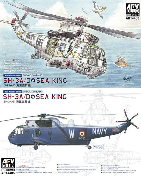 AFV Club 1:144 14405 SH-3A/D Sea King (x2) Model Aircraft Kit