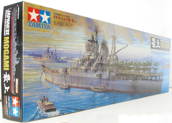 Tamiya 1:350 78021 Japanese Navy Aircraft Carrying Cruiser Mogami Model Ship Kit