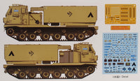 Trumpeter 1:35 01049 M270/A1 Multiple Launch Rocket System US Model Military Kit