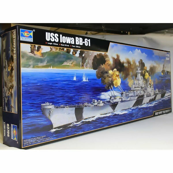 Trumpeter 1:200 03706 - U.S.S. Iowa BB-61 Model Ship Kit