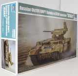 Trumpeter 1:35 09565 Russian Obj 199 BMPT Ramka w/ATGM launch Military Model Kit