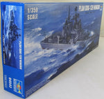 Trumpeter 1:350 04542 PLAN DDG-139 Ning Bo (956EM) Model Ship Kit