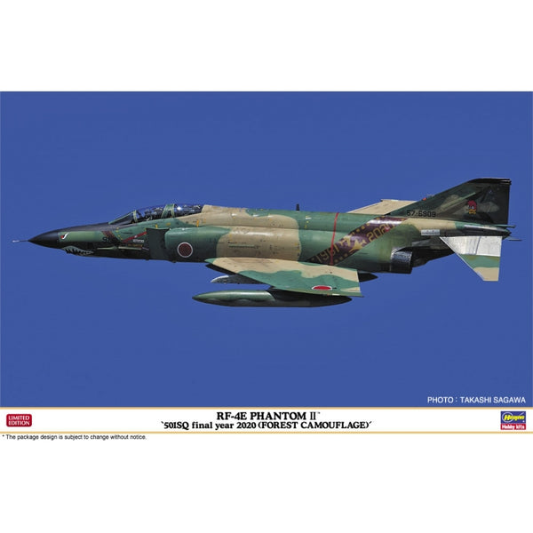 Hasegawa 1:48 07490 RF-4E Phantom II '501 Sqd Final Year' Forest Camoflage Model Aircraft Kit
