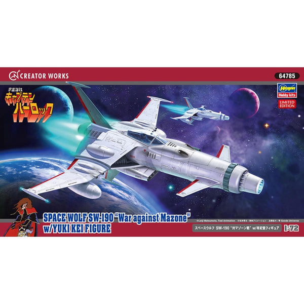 Hasegawa 1:72 64785 Space Wolf SW-190 - War Against Mazone Model Kit