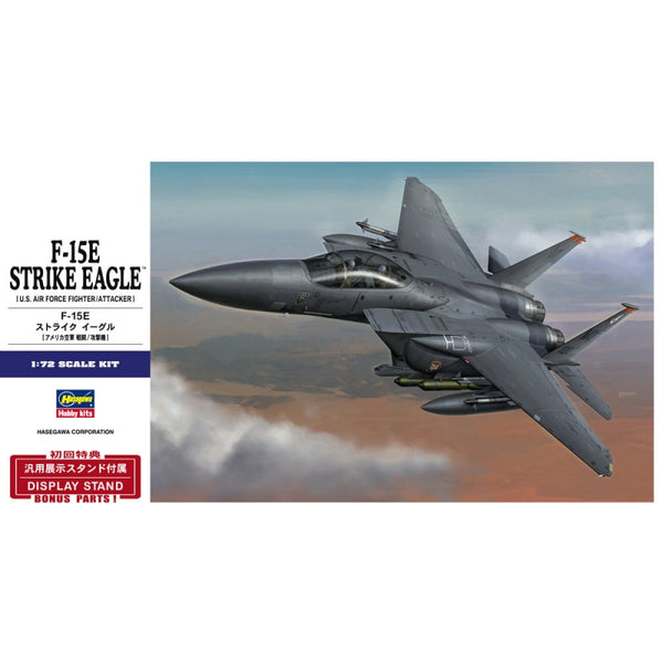 Hasegawa 1:72 HAE39 F-15E Strike Eagle Model Aircraft Kit