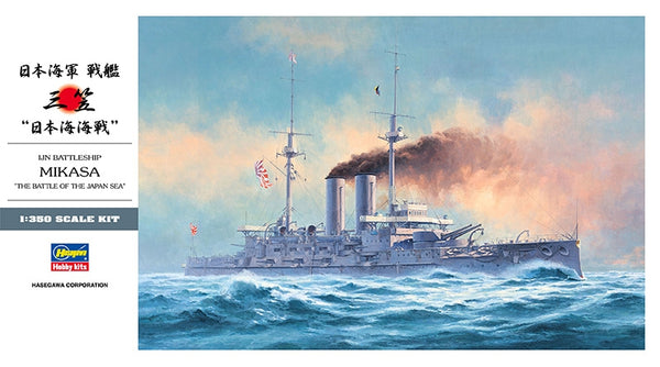 Hasegawa 1:350 HAZ21 IJN Battleship Mikasa Battle of the Japan Sea Model Ship Ki