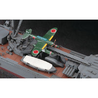 Hasegawa 1:350 HAZ26 IJN Cruiser Yahagi Operation Ten Ichi Go 1945 Model Ship Kit