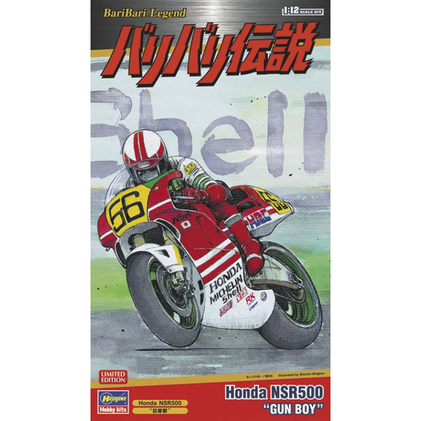 Hasegawa 1:12 SP338 Honda NSR500 Gun Boy Model Motorcycle Kit