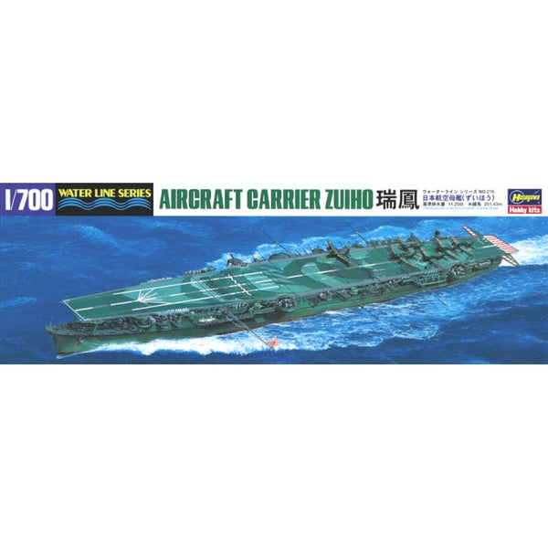 Hasegawa 1:700 HWL216 IJN Aircraft Carrier Zuiho Model Ship Kit