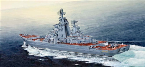Trumpeter 1:350 04521 Admiral Lazarev ex-Frunze Russian Cruiser Model Ship Kit