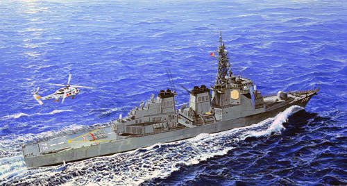 Trumpeter 1:350 04534 JMSDF DDG-175 Myoko Model Ship Kit
