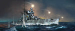 Trumpeter 1:350 05348 Italian Heavy Cruiser Fiume Model Ship Kit