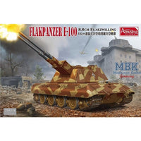 Amusing Hobby 1:35 35a016 8,8cm Flakpanzer E-100 Model Military Kit