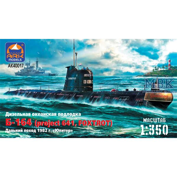 Ark Models 1:350 40017 U-Boot Projekt 641 Planets Model Ship Kit