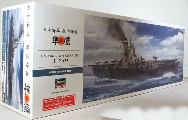 Hasegawa 1:350 HAZ30 IJN Aircraft Carrier Junyo Model Ship Kit
