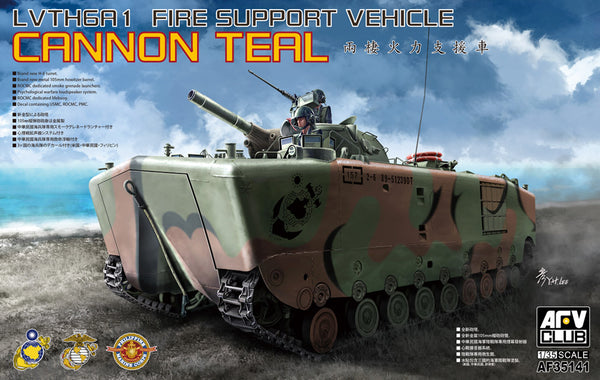 AFV Club 1:35 35141 LVTH6A1 Fire Support Veh w/105mm Howitzer Model Military Kit