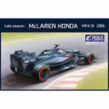 Ebbro 1:20 E020 McLaren Honda MP4-31 Late Season 2016 F1 Model Car Kit