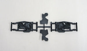 Mugen Seiki E2145 MBX8 Rear Lower Suspension Arm Set