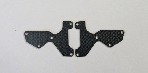 Mugen Seiki E2155 1.2mm MBX8 Graphite Front Lower Arm Plate (2)