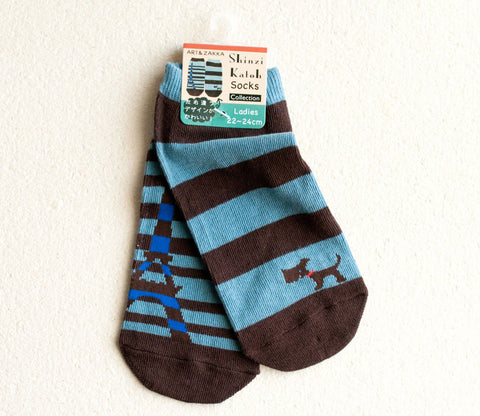 Parisian Dog & Eiffel Tower Socks - Shinzi Katoh
