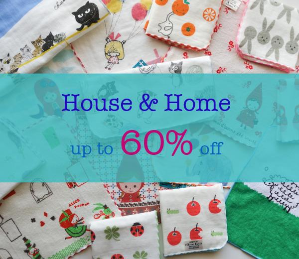 Save up to 60% off house and home