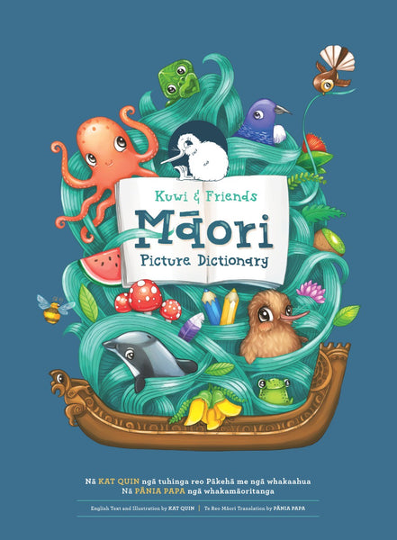 Kuwi & Friends Māori Picture Dictionary