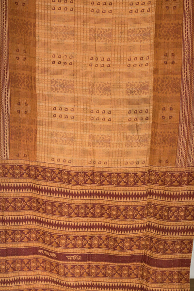 Arrive Kantha Throw
