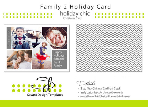 Savant Design Templates Family 2 Christmas and Holiday Card