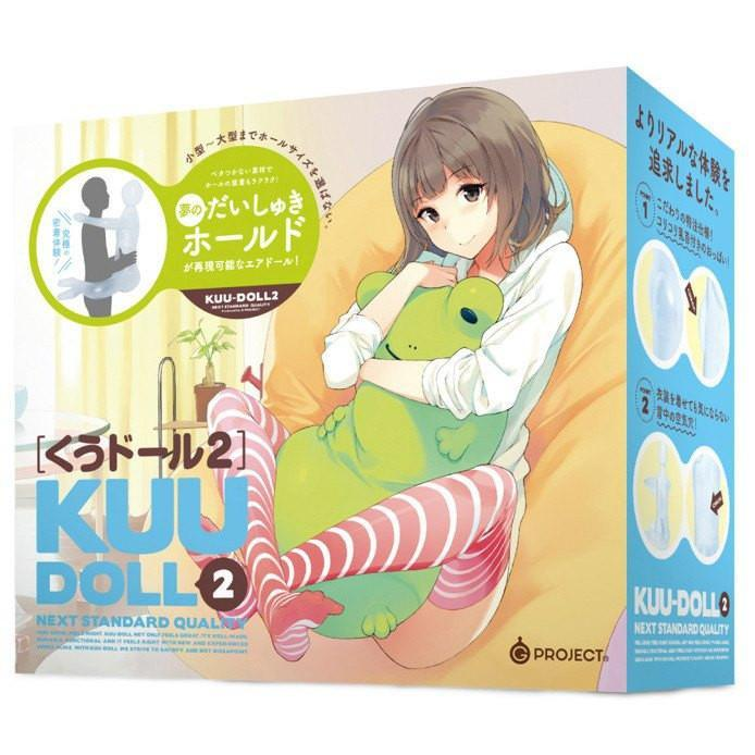 G Project - Kuu Doll 2 (Clear) | CherryAffairs Singapore