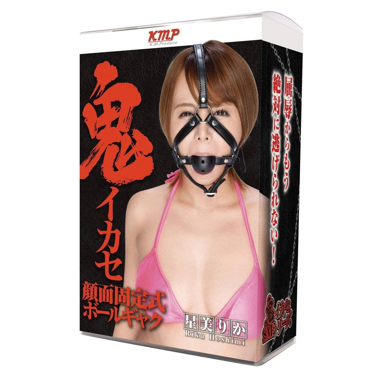 KMP - Devil Face Holding Ball Gag (Black) | CherryAffairs Singapore