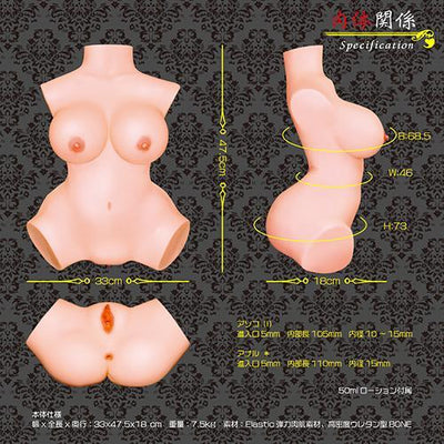 Magic Eyes - Physical Relations Doll Doll Singapore