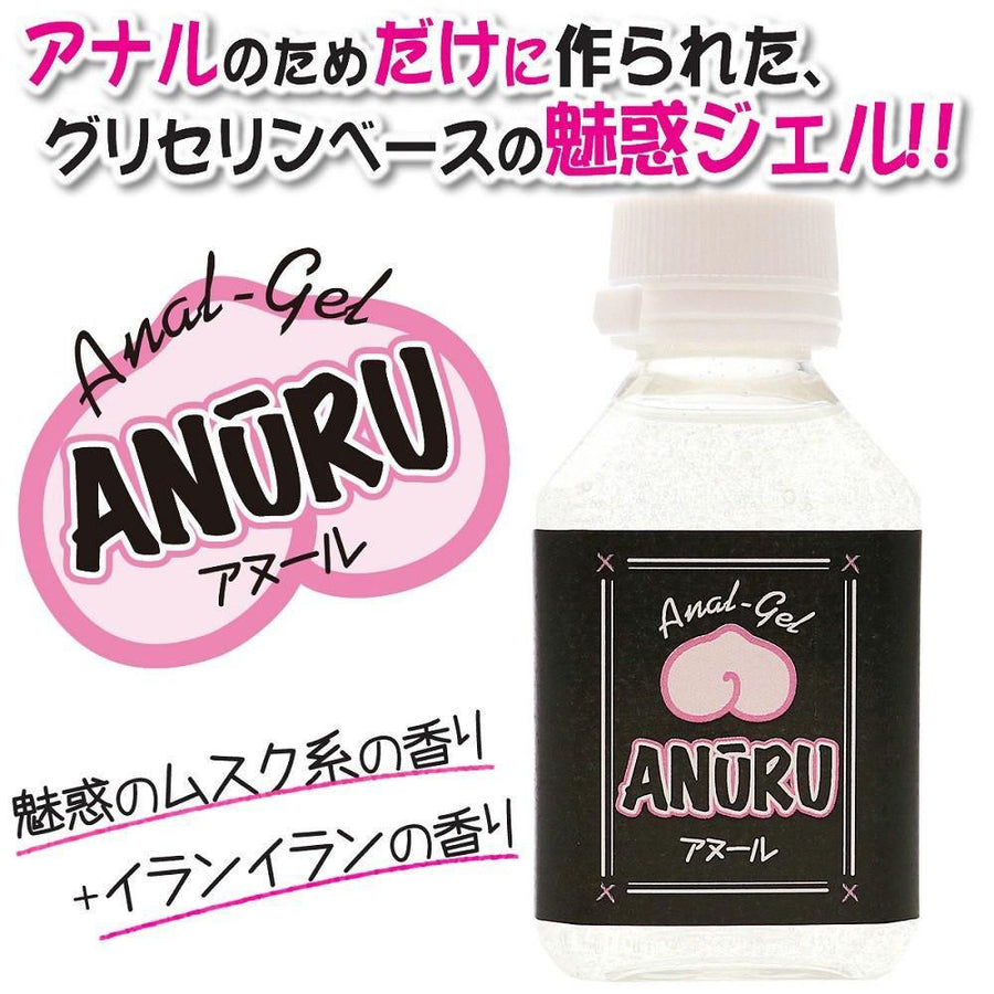 Mu - Anuru Special Gel (Lube) Lube (Water Based) - CherryAffairs Singapore