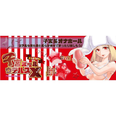 Peach Toys - Child O Hall Uthers X Soft Stroker Onahole (Red) Masturbator Soft Stroker (Non Vibration) Singapore