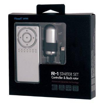 Rends - R-1 Starter Set with Controller and Bach Rotor | CherryAffairs Singapore