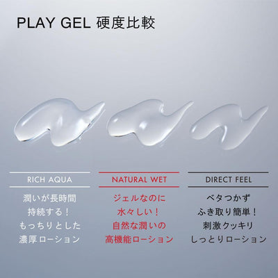 Tenga - Play Gel Rich Aqua Lubricant (Lube) Lube (Water Based) - CherryAffairs Singapore