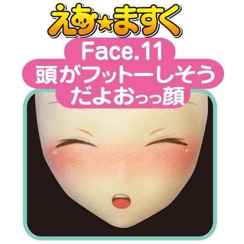 Tokyo Libido - Air Usahane Face 11 Air Blushed Kawaii Face Mask Love Doll Accessory (Beige) Accessories 4582167500679 CherryAffairs