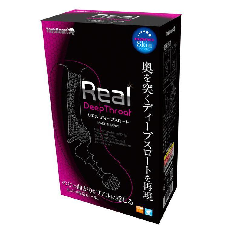ToysHeart - Real Deep Throat Masturbator Mouth Masturbator Mouth (Non Vibration) Singapore