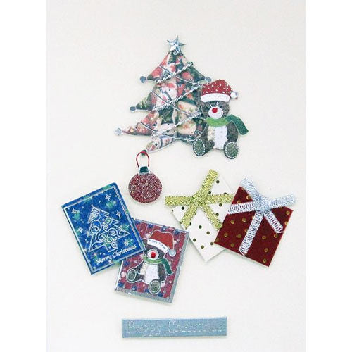 Christmas Tree and Presents Handmade Christmas Card