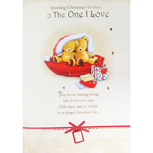 To the one i love christmas card for 249 uneak boutique christmas wishes to the one i love christmas card m4hsunfo