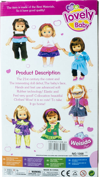 Weisida Toys Lovely Baby Doll,