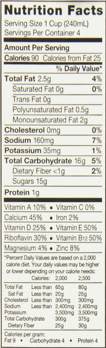 Silk Vanilla Almond Milk, 50% More Calcium than Dairy Milk, 32 oz