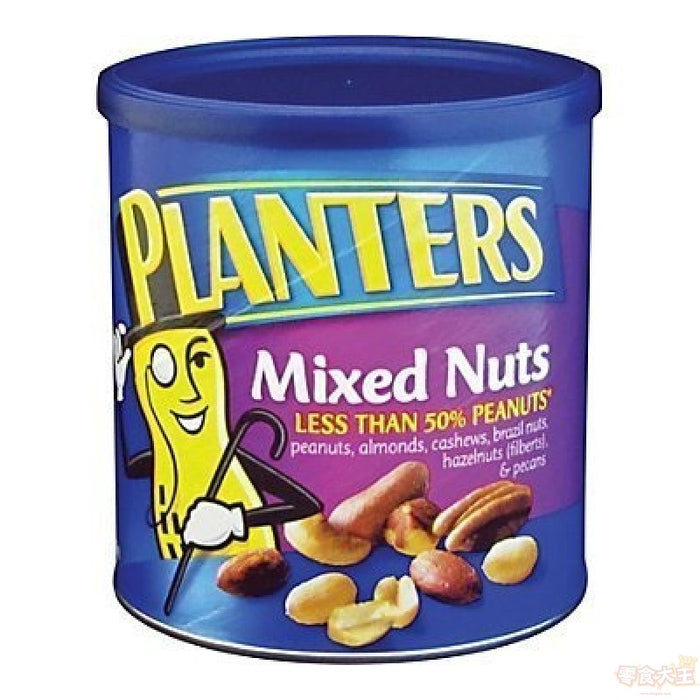 Planters Mixed Nuts, made with Sea Salt, 6.5 oz