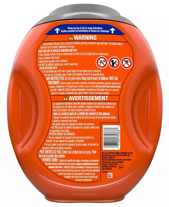 Tide Pods Sport Odor Defense Laundry Detergent Pacs, 88 ct