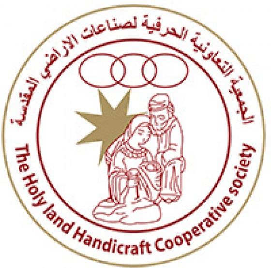 Holy Land Handicrafts