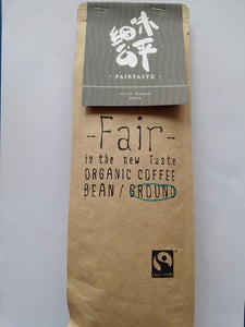 Ground Coffee - Honduras (200 g)