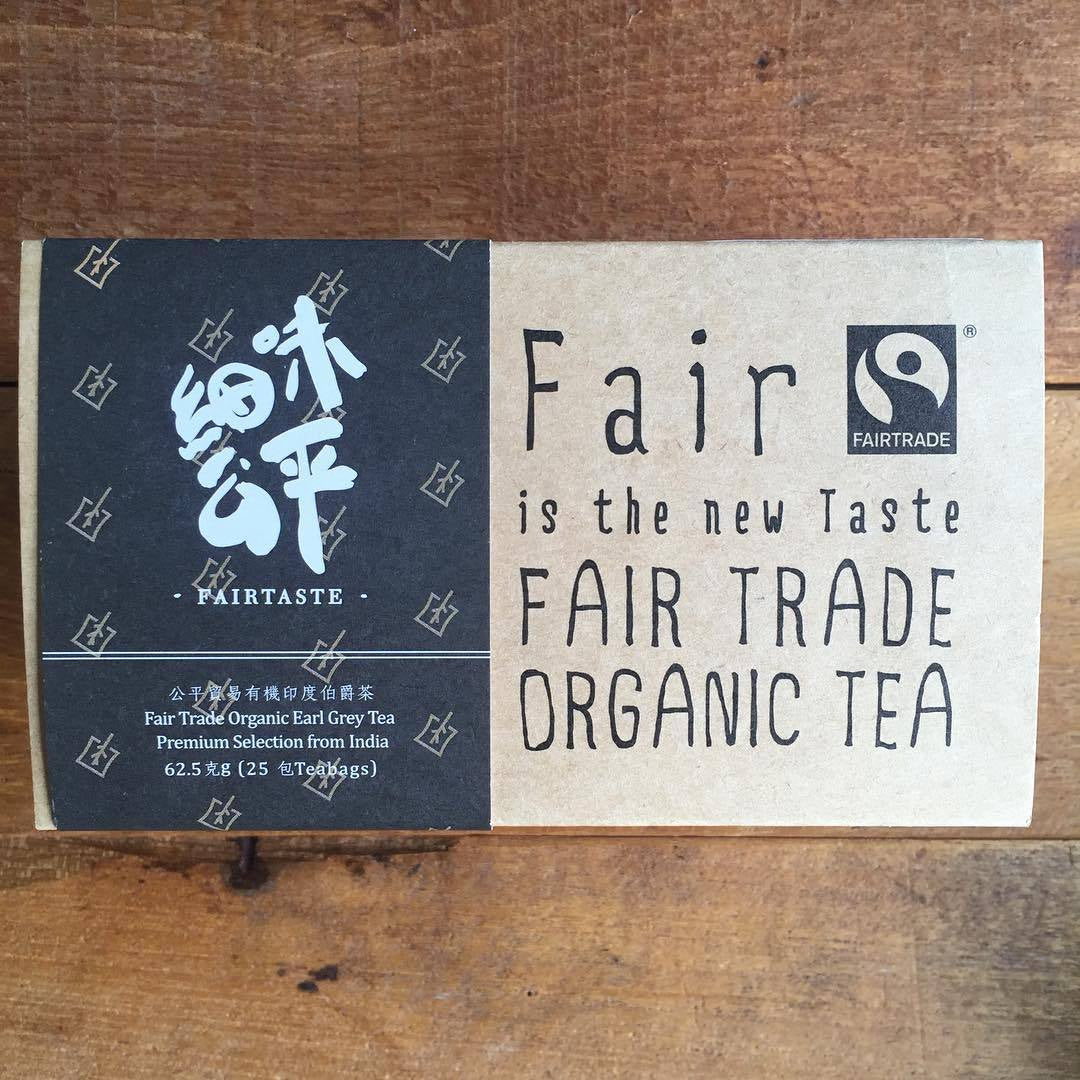 Tea - Earl Grey(fair taste)