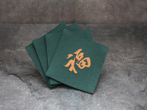 Coaster Set(green)