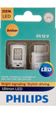 Center High Mount Stop Light LEDs - 3157